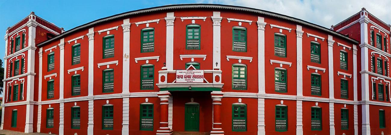 Palpa Museum