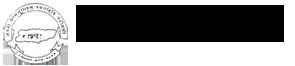 कालीगण्डकी करिडोर र समृद्धीका सम्भावना |  पाल्पाली संगम